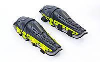 Мотонаколенники Alpinestars NAR Yellow