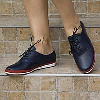 Туфли кожаные tr6005laci