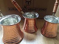 Турки (джезвы) для кофе (3 шт.)