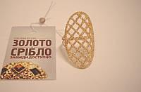 Кольцо б/у, вес 4.28 грамм, золото 585, женское, комиссионное.
