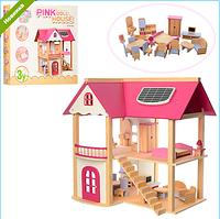Кукольный домик деревянный с мебелью MD 1068