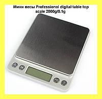 Мини весы Professional digital table top scale 2000g/0.1g!Акция