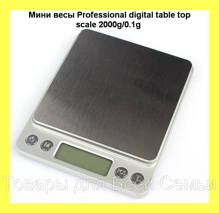 """Мини весы Professional digital table top scale 2000g/0.1g!Акция - Магазин """"Товары для Всей Семьи"""" в Одессе"""