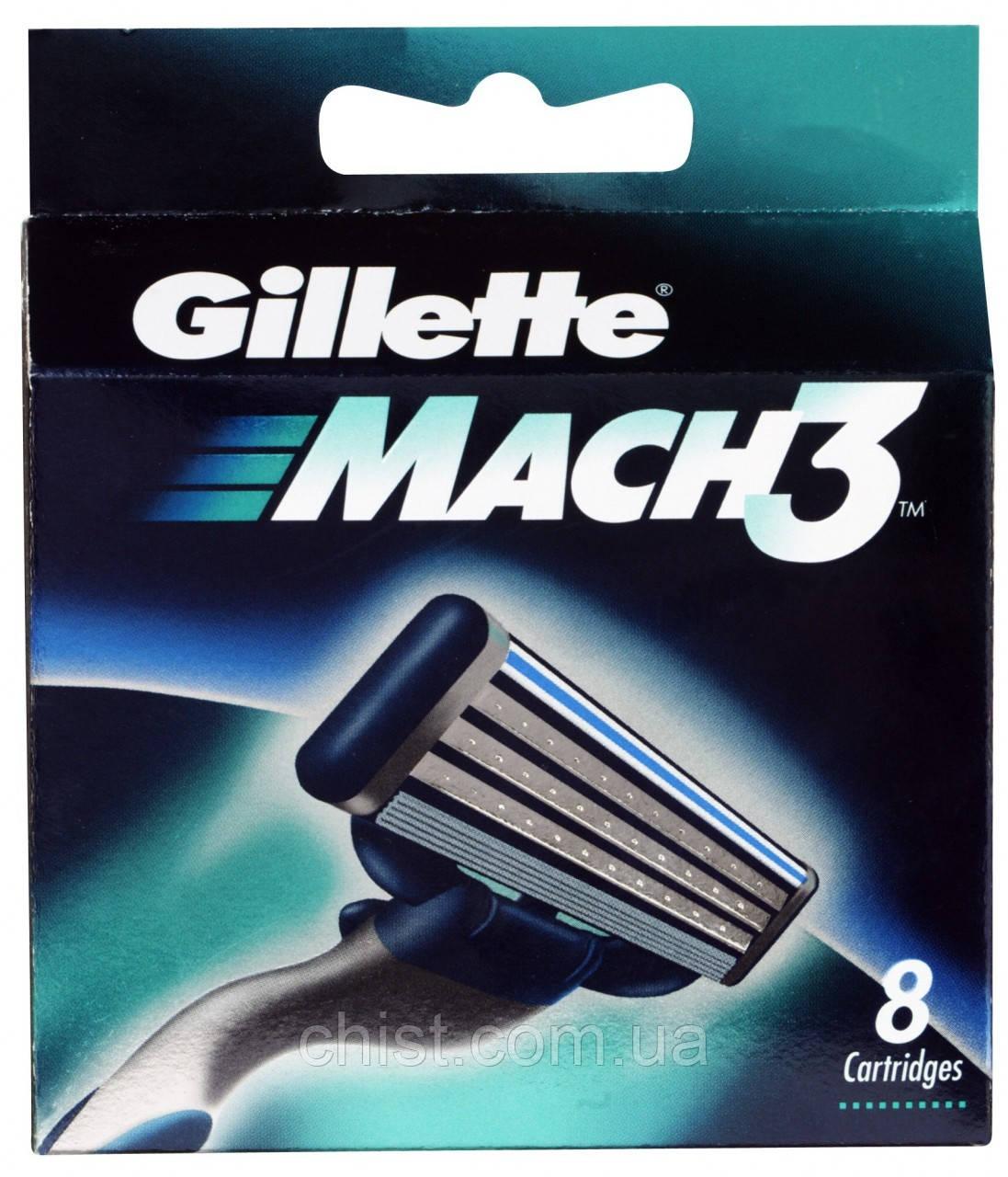 Gillette Mach3 сменные картриджи (8 шт)