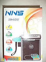 Портативная радио колонка NNS NS-047U