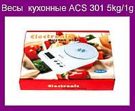 Весы ACS 301 5kg/1g!Акция