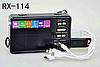 Радио RX 114