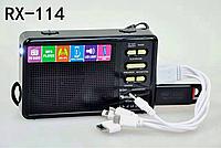 Радио RX 114, фото 2