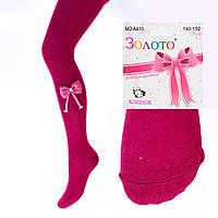 Детские колготки для девочки Zoloto A410 140-152-R