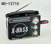 Радиоприемник 1371 u