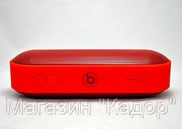 Портативная Bluetooth колонка Beats Pill+