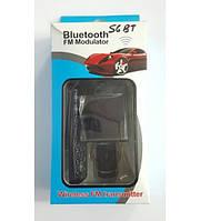 FM модулятор с Bluetooth для автомобиля S6BT