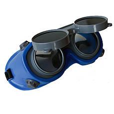 Очки сварщика откидные круглые VITA ZO-0033