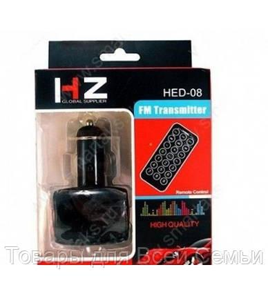 Автомобильный mp3 модулятор FM-H11 HED-08, фото 2