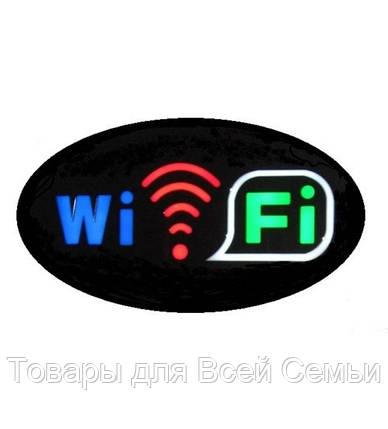 Вывеска светящаяся `WiFi`. 45x25 см, фото 2