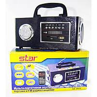 Портативные MP3 колонки от USB SD карт FM Star 8931