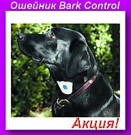 Ошейник АнтиЛай Bark Control Dog Collar,Ошейник от лая для собак!Акция