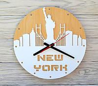 Часы настенные белые New York