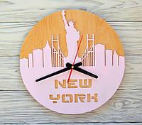Часы настенные розовые New York
