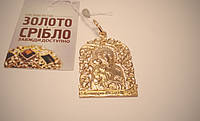 Золотая ладанка Божьей Матери с Младенцем, вес 7.43 грамм