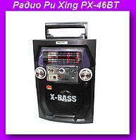 Радиоприемник Pu Xing PX-46BT,Радиоприемник!Опт