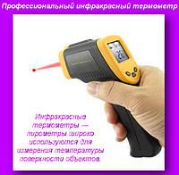 Промышленный градусник TEMPERATURE AR 320