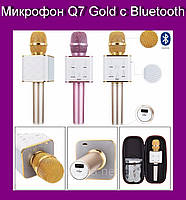 Микрофон Q7 Gold c Bluetooth!Акция