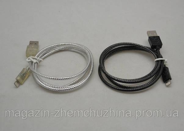 USB кабель Saramata iPhone 5/6, фото 2