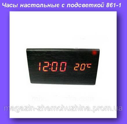 Часы 861-1,Часы настольные декоративные с подсветкой, фото 2