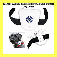 Ультразвуковой ошейник антилай Bark Control Dog Collar