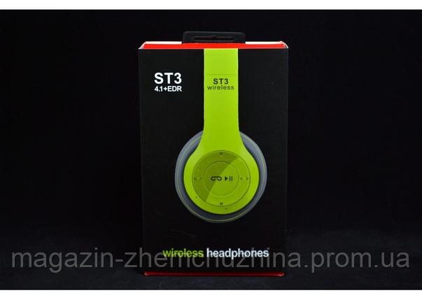 Наушники Beats ST3 Wireless, фото 2