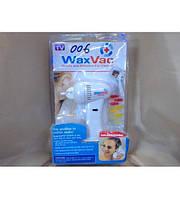 Ухочистка Wax Vac 006