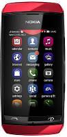 Телефон Nokia Asha 700 (Копия) Сенсор. 2 SIM+ЧЕХОЛ, фото 1