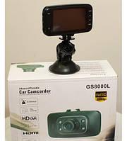 Видеорегистратор GS 8000L