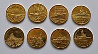 Польша, 2 злотых, Набор монет серия Польские суда - 8 шт