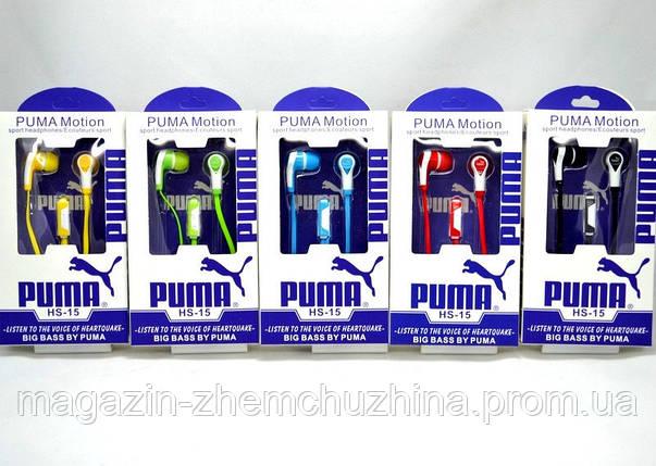 Наушники PUMA HS-15 с микрофоном, фото 2