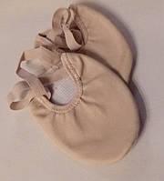 Кожаные полу чешки для танцев  Бежевый