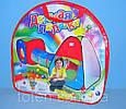 Детская игровая палатка - тоннель большая длина 230 см. 2 палатки в 1 + тоннель А999-148, фото 7