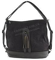 Объемная женская серая сумка рюкзак с замшевой лицевой вставкой SOFIYA art. 5756 серая
