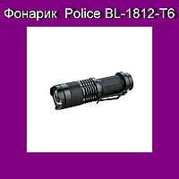 Фонарик  Police BL-1812-T6!Акция