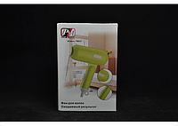 Фен для волос PRO MOTEC PM227