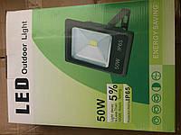 Светодиодный прожектор 50 W IP 65