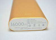 Портативный аккумулятор Power bank Xiaomi 16000 mAh 2