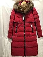 Пальто женское SAN CRONY art.FW754/103