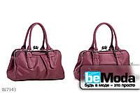 Стильная сумка женская Kiss me purple с металлической застежкой фиолетовая