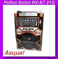 Радиоприемник Golon RX-BT 21 Q,Радиоприемник Golon,Радио!Акция