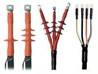Концевые кабельные муфты