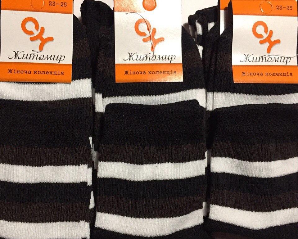 Носки женские демисезонные «СН» 23-25р. размер, ассорти