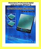 Мини весы Professional digital table top scale 2000g/0.1g