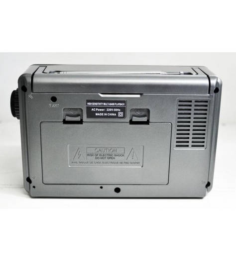Радио Golon RX-802UR